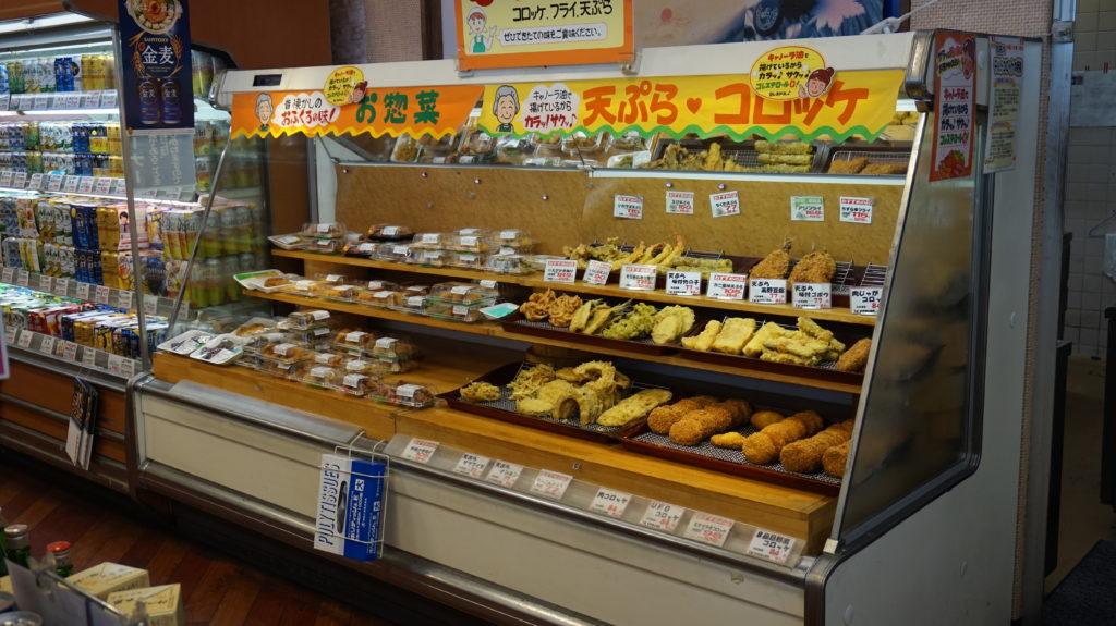浜田店惣菜 (7)