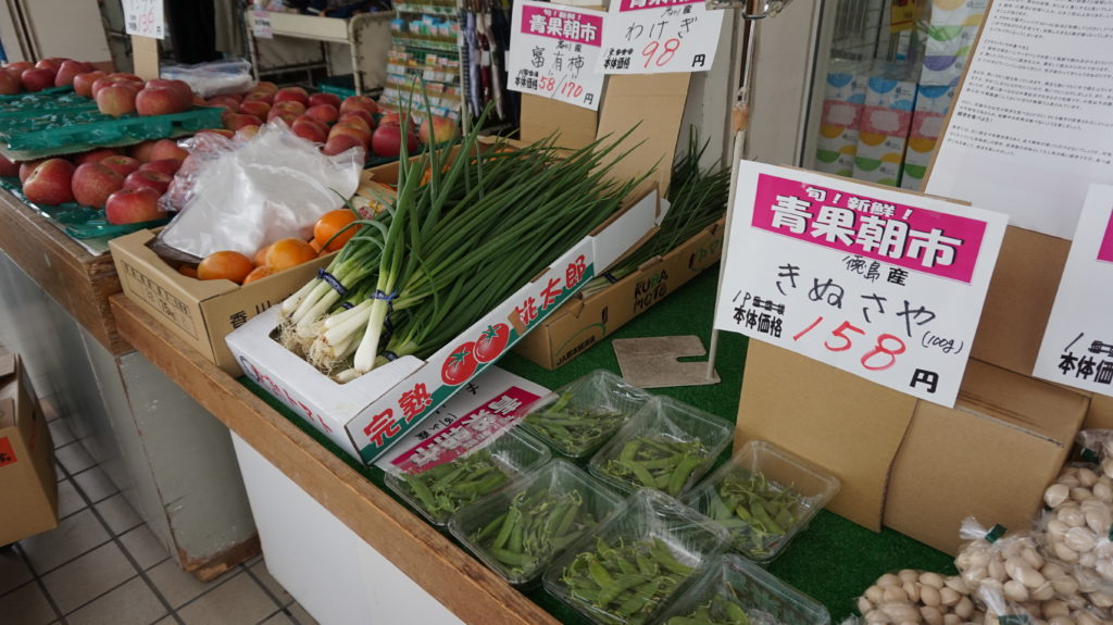 浜田店青果 (1)