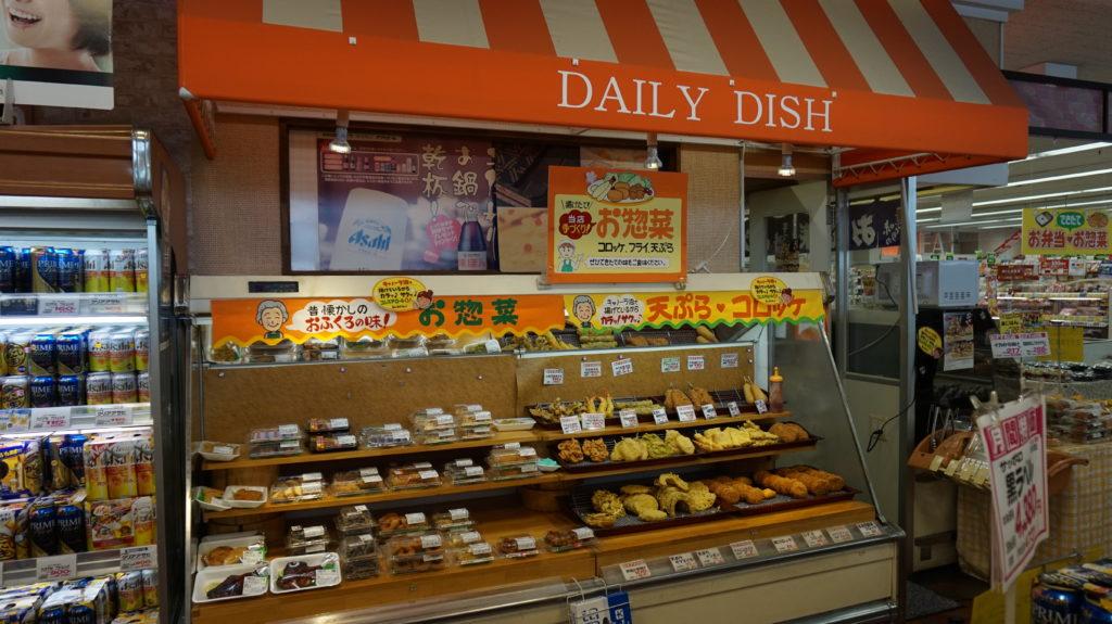 浜田店惣菜 (3)