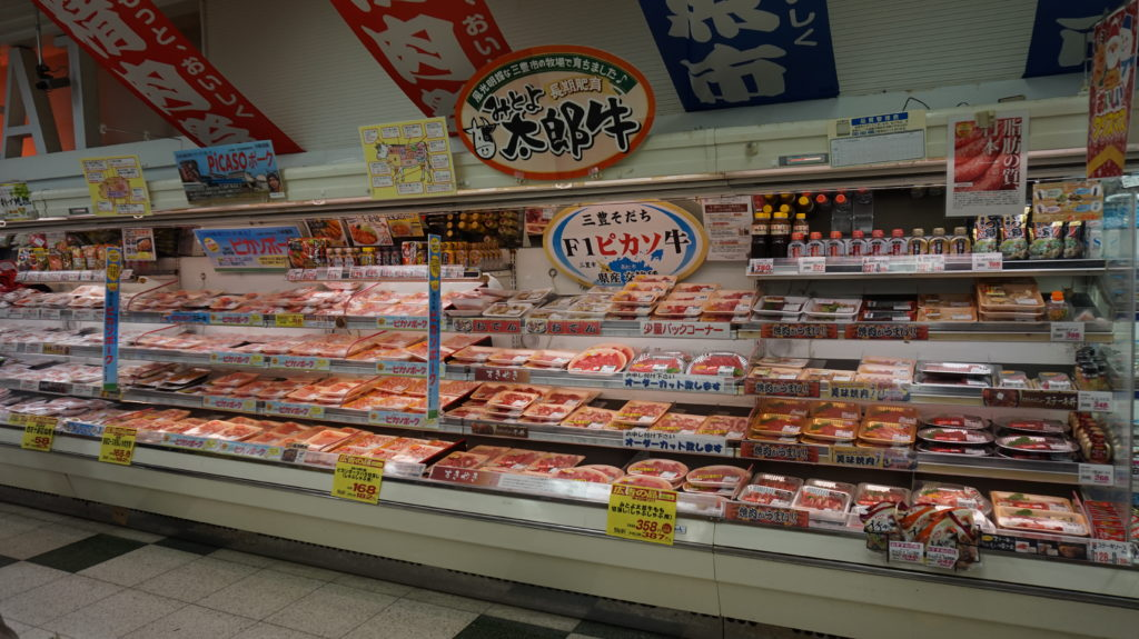 浜田店精肉 (1)