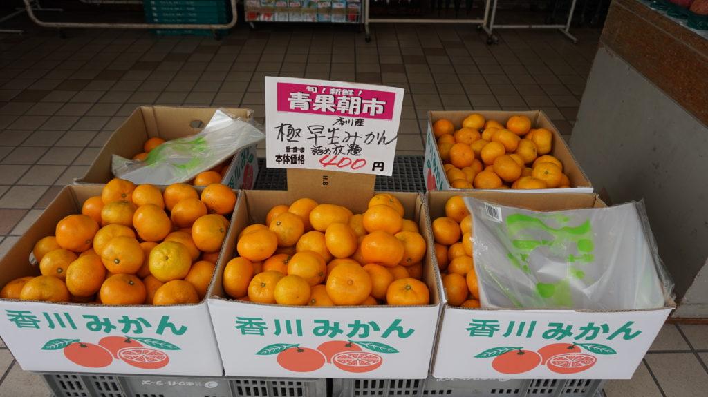 浜田店青果 (2)