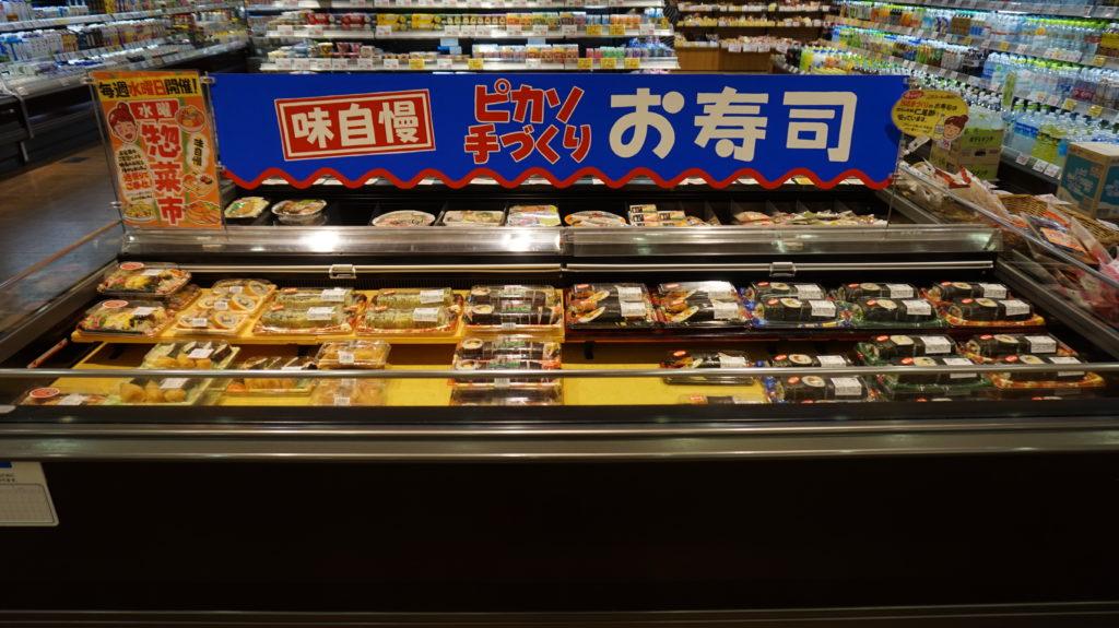 三野店惣菜 (6)
