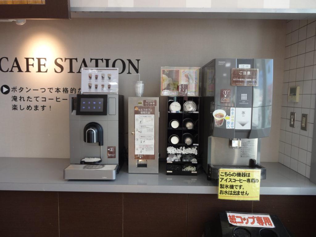 挽きたてコーヒー (5)