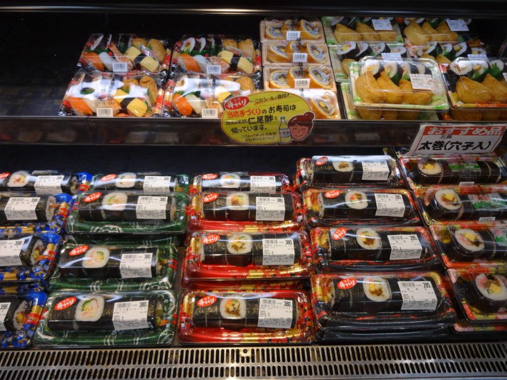 詫間店惣菜 (4)