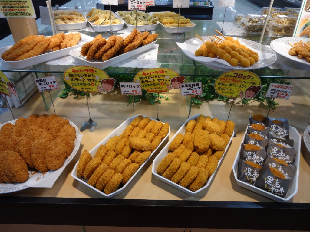詫間店惣菜 (8)