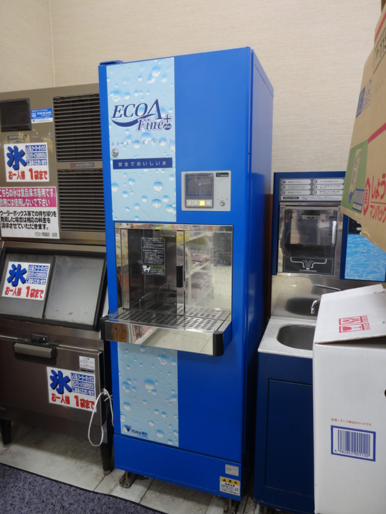 エコア純水自動販売 (3)