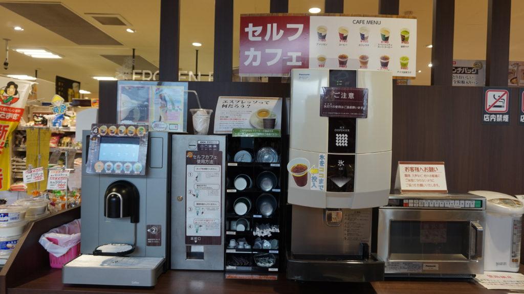 三野店挽きたてコーヒー (3)