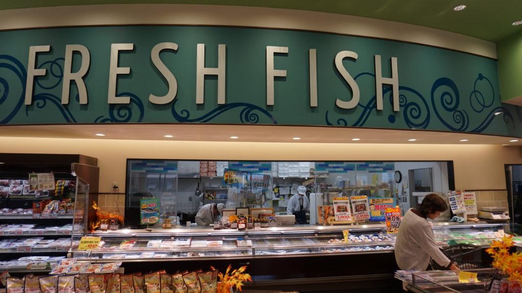 三野店鮮魚 (4)